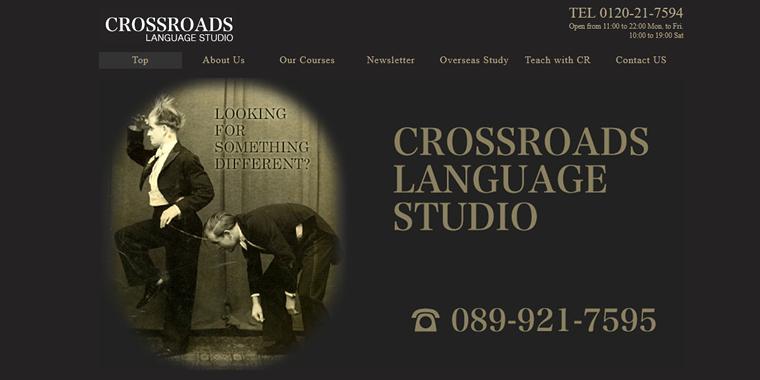 CROSSROADS公式サイト