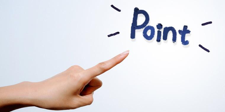 学習のポイントのイメージ画像