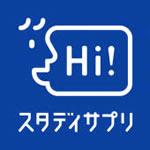 スタディサプリENGLISH新日常英会話コースのサムネイル画像