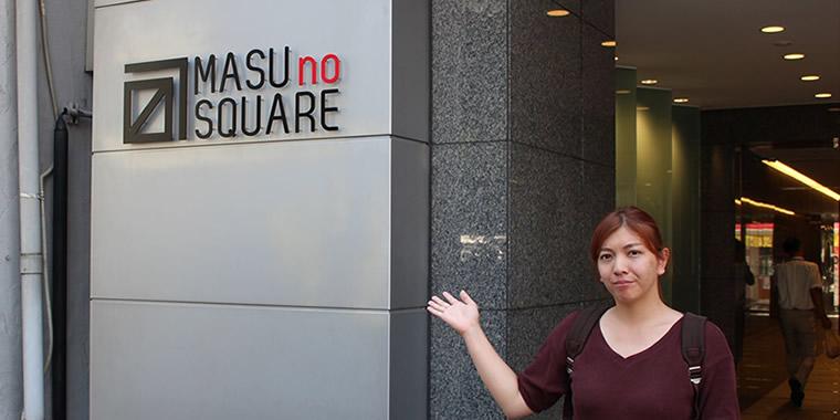 プログリット神田校入口の画像