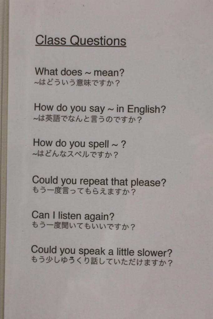 レッスンルームに掲示されているclass questionsの画像。聞き取れなかったり意味の分からない英語が出てきた時はここを見て質問できるので初心者でも安心。