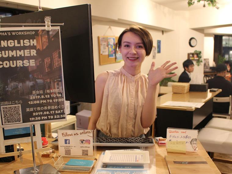 笑顔で出迎えてくれるカフェスタッフ