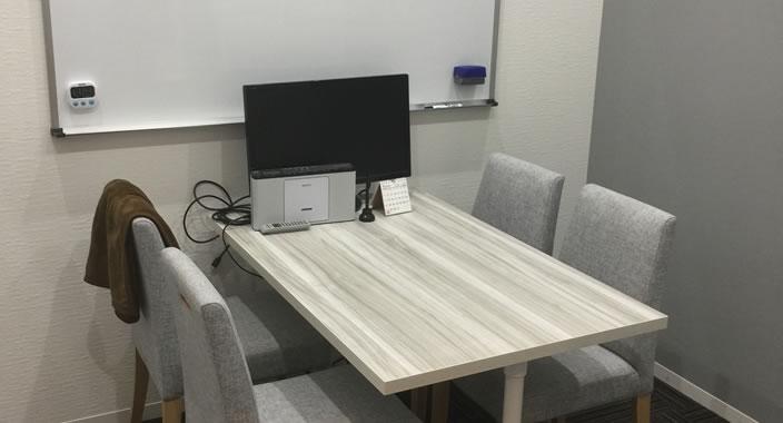 セッションルームの画像