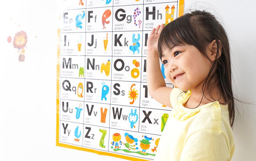 パパとママに見てほしい子供向けの英語コンテンツも用意